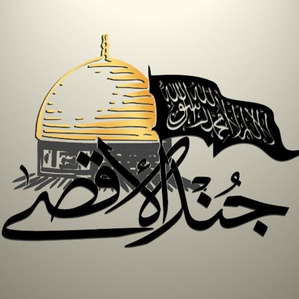 Jund al-Aqsa, IS-Verbündeter unter denRebellen