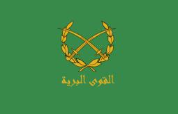 531px-Syrian_Arab_Army_Flag.svg.png