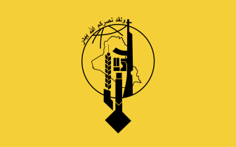 Badr_Organisation_Military_flag.svg.png