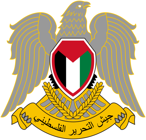 Emblem_of_the_Palestine_Liberation_Army.svg.png