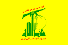 Flag_of_Hezbollah.svg (1).png