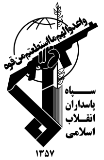 IRGC-Seal.svg.png