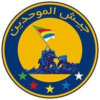Jaysh_al-Muwahhideen_Logo.jpg