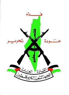 Pflp-gc-logo.JPG