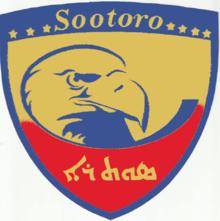 Sootoro.xcf.png