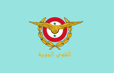Syrian_Air_Force_Flag.svg.png