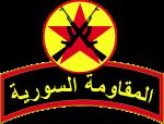 Syrian_Resistance_SSI.svg.png