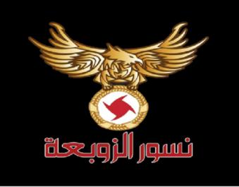 zawbaa-emblem-450x353.png