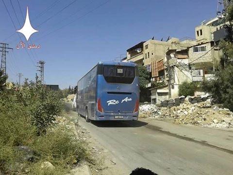 Weitere Vorstädte von Damaskusevakuiert