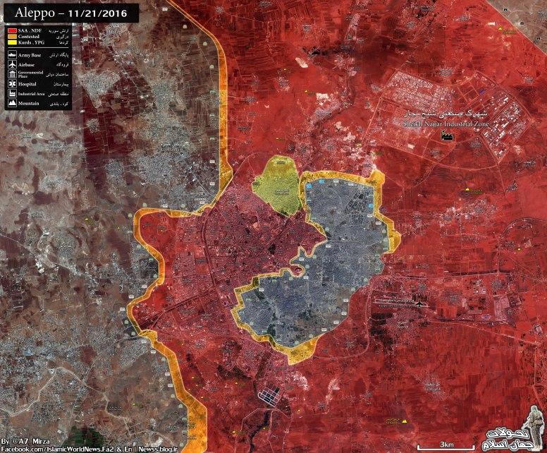 Aleppo city 21nov 1azar95 (1).jpg