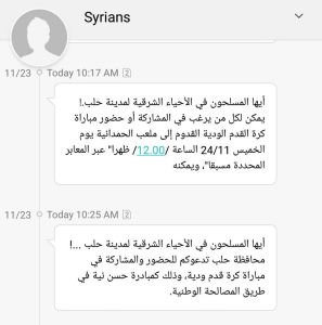 Syrians (1).jpg