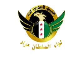 Brigade_Sultan_Mourad-Logo.jpg