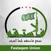Fastaqim_Kama_Umirt.jpg