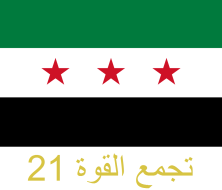 Flag_of_the_101st_Infantry_Division_(Syrian_rebel_group)_alternate.png