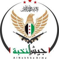 Jaysh_al-Nokhba_.jpg