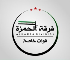 Logo_of_the_Hamza_Division.jpg