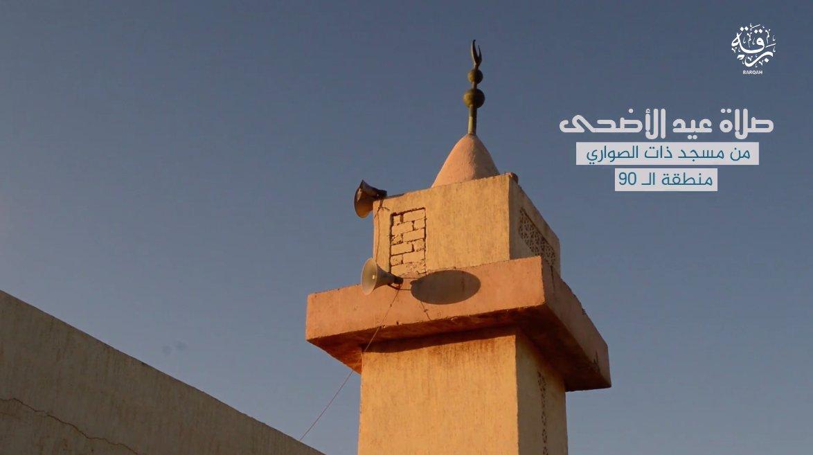 Comeback des Islamischen Staates inLibyen