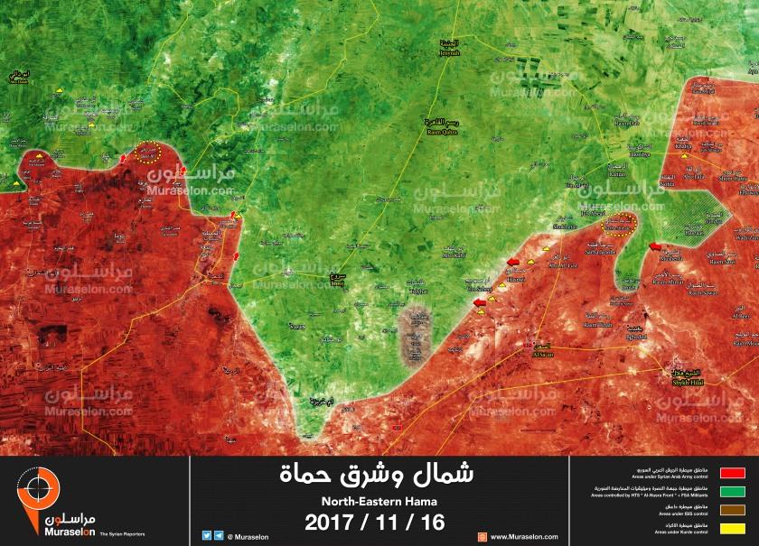 North-Eastern-Hama.jpg