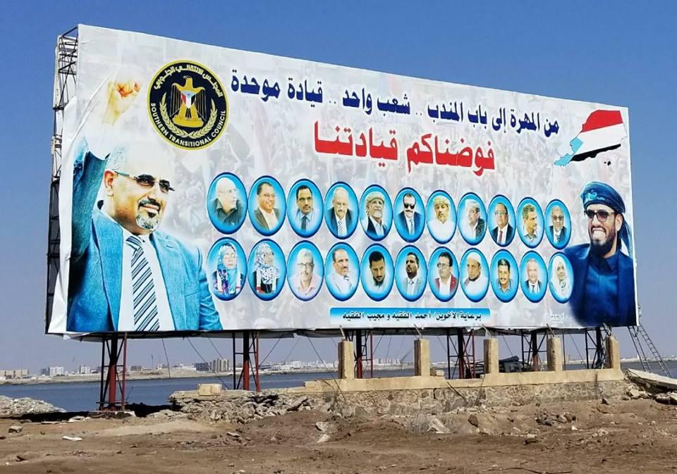 Südjemen hält erste Nationalversammlung