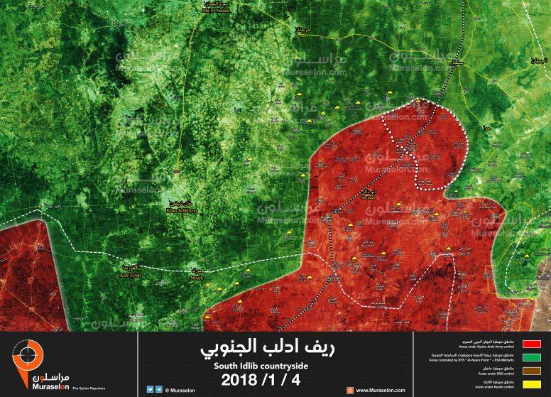 South-Idlib-countryside.jpg