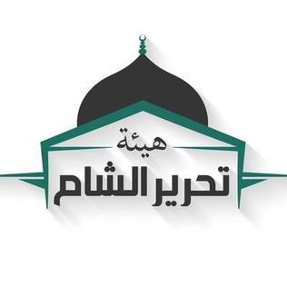 Hayyat_Tahrir_al-Sham_logo.jpg