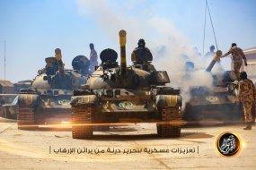 Bildergebnis für Libysche Nationalarmee