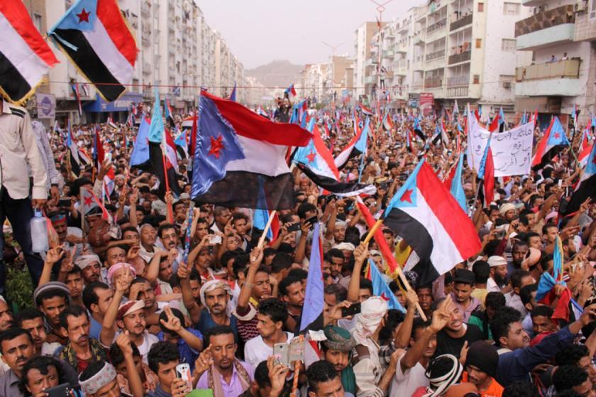Yemen independence rally Aden Reuters